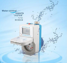 New technology IC card smart water meters with prepayment measurements function