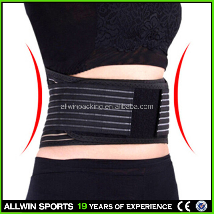 Double pull Tourmaline Back Brace Support with Magnetic Heat Lumbar Lower Back Pain Belt