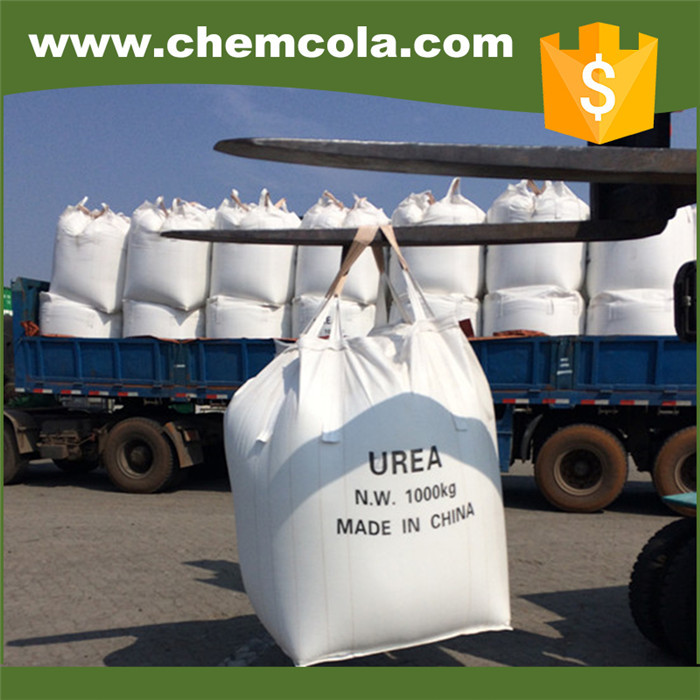 Urea N46 base price of Nitrogen Fertilizer
