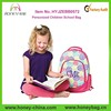 Personalized Girls Backpack Kindergarten Kids Backpack School Bag