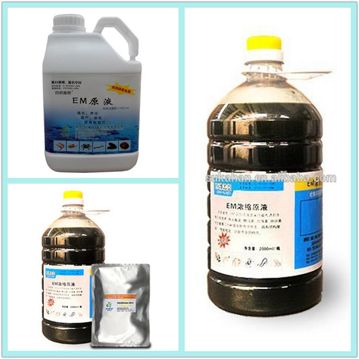 Animal Nutrition fish feed additive