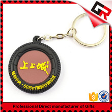 High end metal nickel plastic mobile phone key chain
