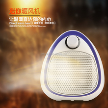 mini electric air heater fan with 1000W power made in China