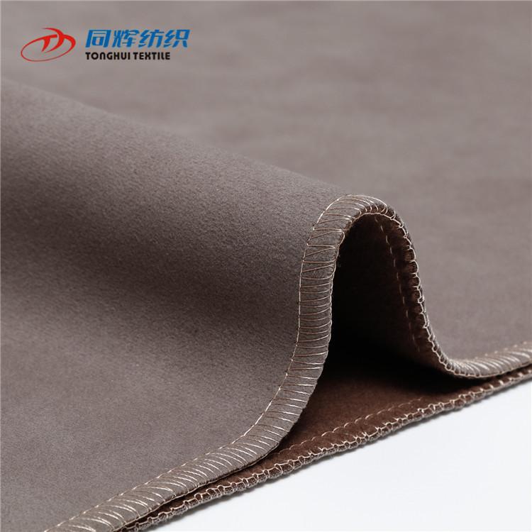 Hot Sell Wholesale Cheap Bulk Fabric Sofa Fabric Crushed Velvet Fabric