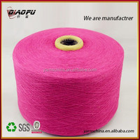 recycled cotton yarn dyed 30% polyester 70% cotton fabric 8s