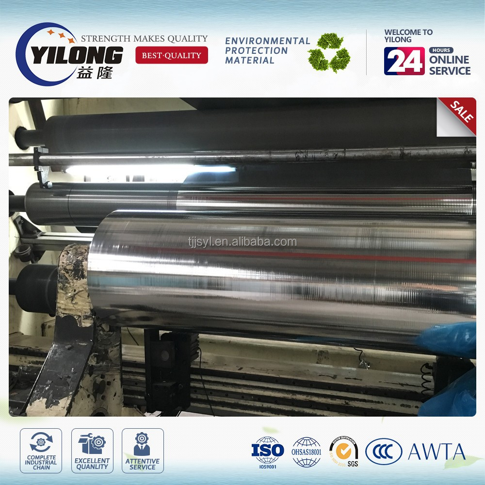 Multilayer cold laminating bopet ldpe film