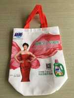 Trade assurance express 2015 low price of non woven market carry bags