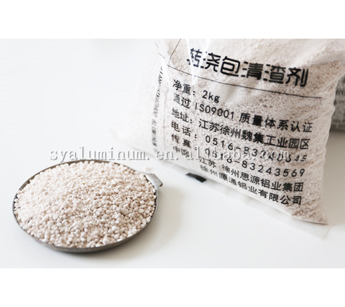 xuzhou siyuan aluminum corp high purity powder aluminum magnesium removal additive flux for sale