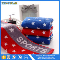 Custom logo 100 % cotton gym towel jacquard sports towel
