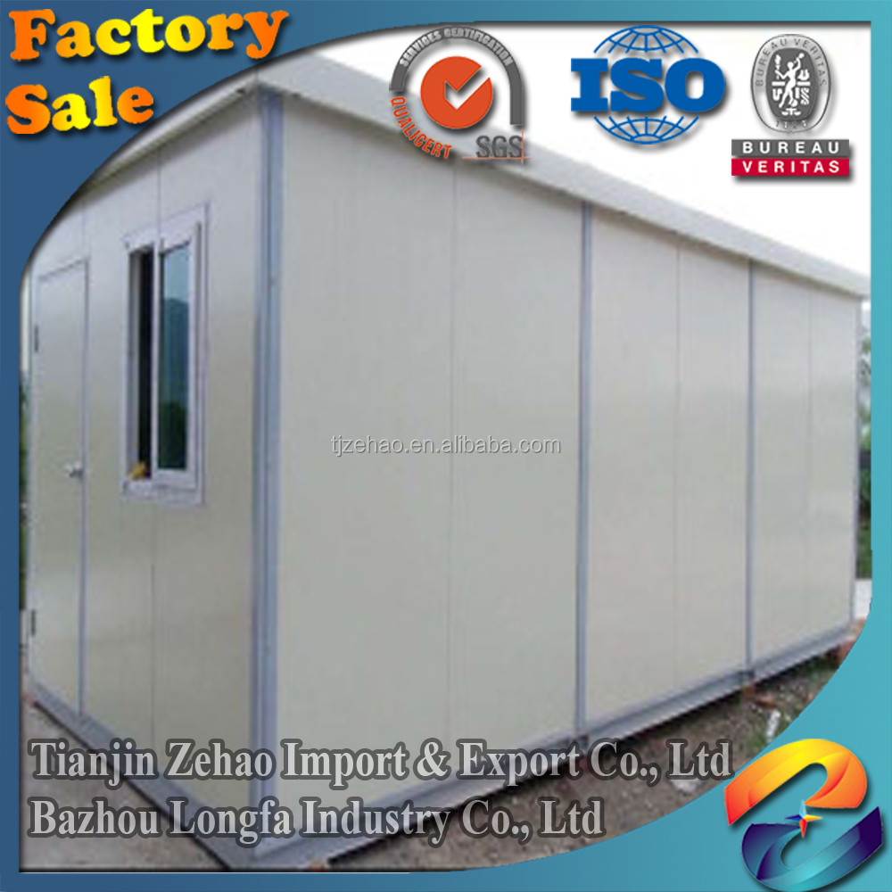 20ft 40ft flat pack container house as toilets