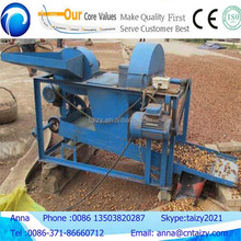 High capacity new design oak seed peeling machine