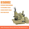81500CZ Three Thread Drop Feed Overedging Sewing Machine