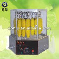 Sweet Corn Roster/electric corn roasting machine for sale