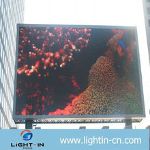 high precision outdoor full color LED display p12