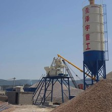2HZS120 concrete batching plant / china supplier cement mixers factory /ready mix concrete