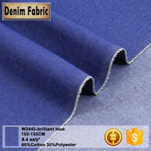 w2445 Poly/Cotton Twill Fabric