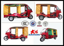chongqing 150cc air cooled Enclosed Bajaj three wheel two seat with ccc in Kenya
