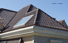 ceramic roof tiles price for house top decoration of Stone big flat tile