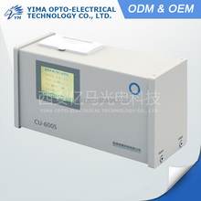 CU-600S online Total organic carbon TOC analyzer