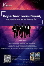 VDarts Copartner Recruitment for Wall-mounting Soft-tip Dart Machine