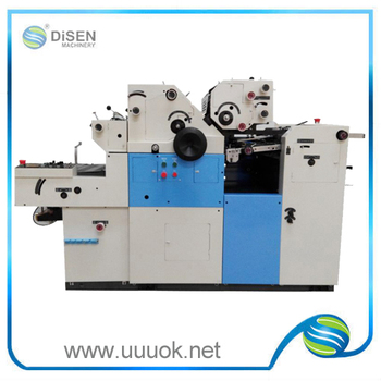 Artificial satellite double color dual coding baby offset printing machines price