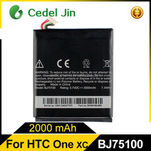 3.7V Li-ion Mobile Battery , BJ75100 battery for HTC Evitare/EVO 4G LTE/EVO One/One X LTE/One XC