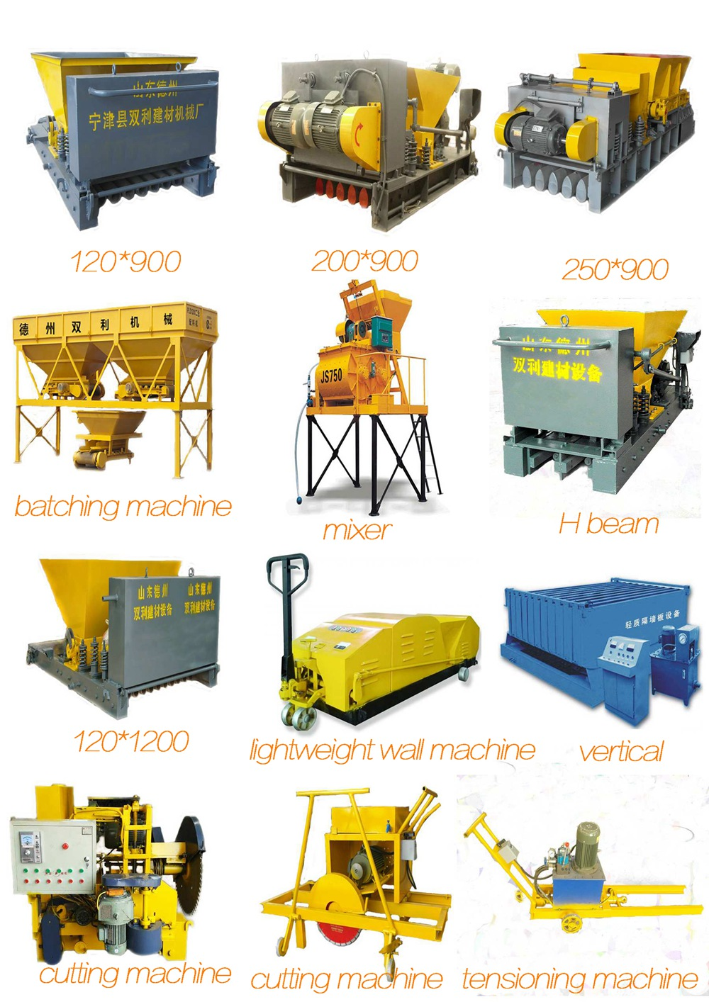 precast concrete fence machine for cement fencing production with concrete fence post mold