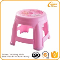 Combination creative price plastic chair for kids