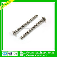 landscape pattern screw door upvc windows and doors processing equipment