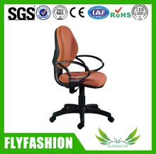 China Furniture Moving Small Comfortable Office Chair For Sale