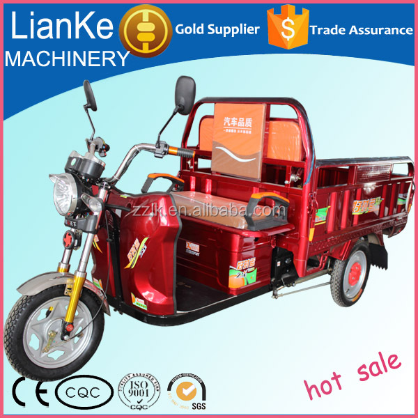 2015 New Hot Sale Cheap 3 Wheel Adults Electric Cargo Tricycle made in China