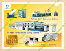 Hot sale low cost paper pulp egg tray making machine