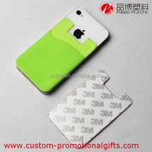 3m Sticker Silicone Phone Wallet.Promotion Fashion Phone Wallet