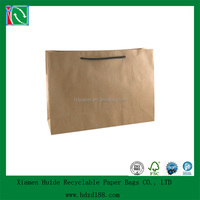 2015 luxury paper packaging bag with Rope Handle