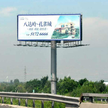 Three side unipole rectangle free standing billboard construction