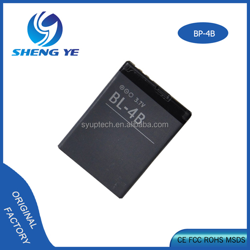 Best quality factory price china mobile phone battery bateria bl-4b bl4b for nokia all models