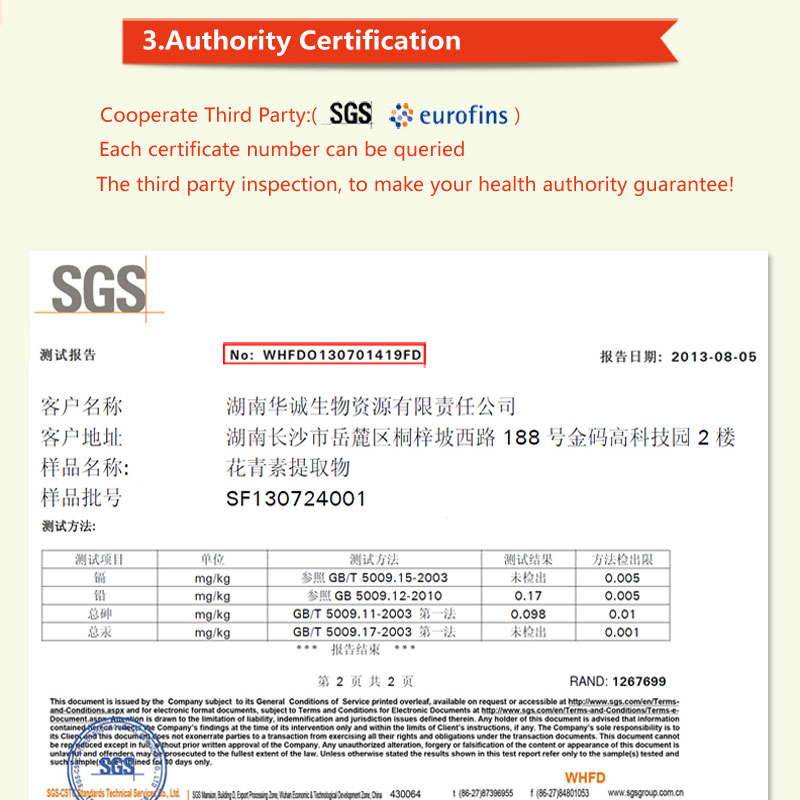 NSF-GMP Supplier Hot Sell Plant Extract Natural Resveratrol, Trans Resveratrol