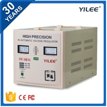 Electrical applicants variac single phase AC motor avr automatic air conditioner voltage stabilizer price