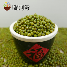 Wholesale Green Mung Beans Machine cleaned Polished