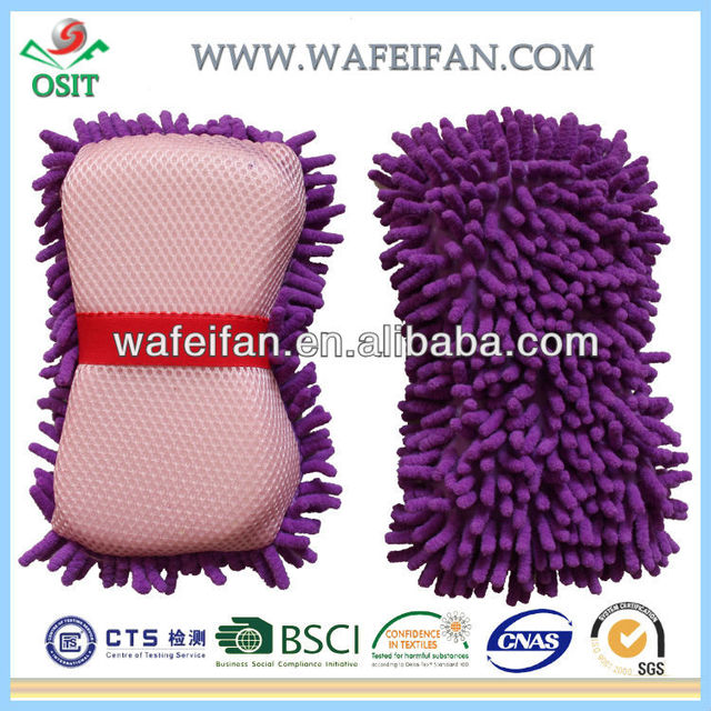 chenille washing car sponge