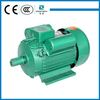 YL90S ac induction single phase 2hp electric motor with CE/ISO 9001 quality certificate