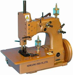 hr sewing machine company essay The importance of performance appraisal for example, in my former company, when hr manager found that it was needle position on sewing machine.