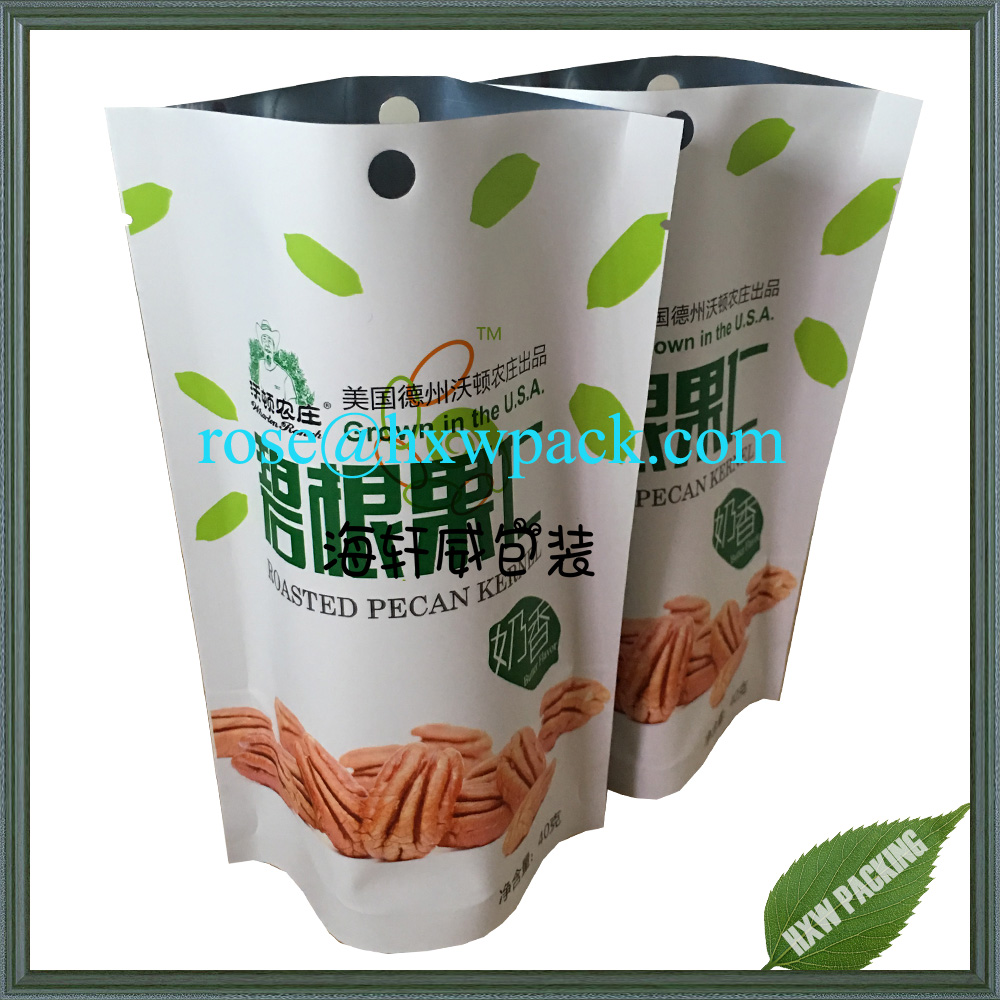 Gravure printing custom design standup matte finish foil zipper food bag for brownie cakes