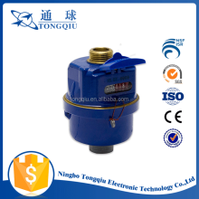 Volumetric Rotary Piston Brass Body Class C R160 Water Meter