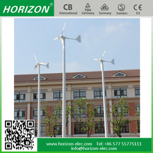 50kw wind turbine price 380V Horzontal axis wind generator 15M/S