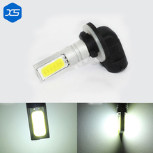 12V 40W 400Lm Led Driving Fog Lights H1 H3 6000K 880 881 Auto Lamp, Universal Fog Light