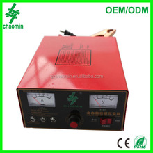 12v 30a battery charger circuit 12v battery charging machine
