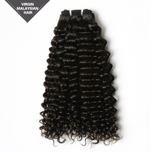 VV Factory Unprocessed China Quality Weft Machine Production Kinky Virgin Human Malaysian Hair Extension