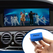 OBD Dongle Audio Video In Motion DVD In Motion Free Interface Adapter for Mercedes Car