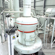 Gypsum Raymond mill Gypsum powder making machine